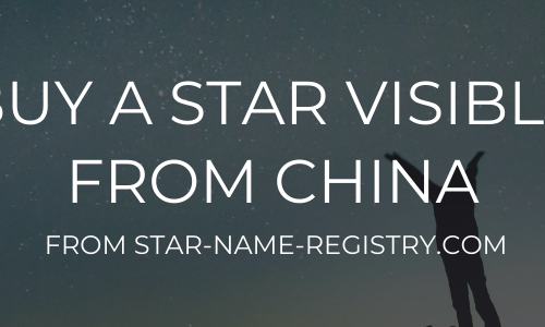 Buy A Star Visible from China from Star Name Registry - Qixi Festival (七夕节)